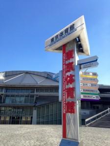 【入門編】スキンダイビング講習会 - 東京体育館プール -