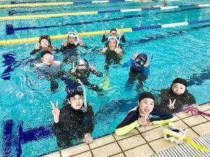 【基礎編】スキンダイビング講習会 - 横浜国際プール -